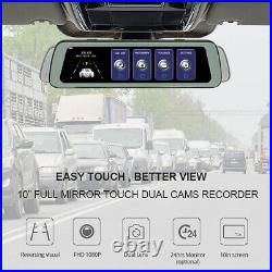 10Touch Screen car Rearview Mirror Backup camera Dash Cam dual lens Front Rear