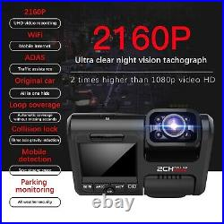 Full HD 2160P Car DVR Vehicle Camera Video Recorder Cam With 2 Inch LCD Screen