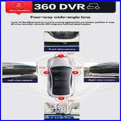 VP1 Car 360 Degree Camera with panoramic view with 4 cameras and DVR 1080